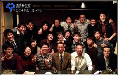 2012_oikon_takaiken.jpg